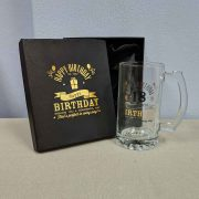 18th Printed Tankard